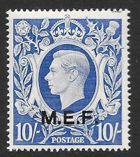 British Occ. of Italian Colonies (M.E.F.) 1947 10/- Ultramarine SG M21 (Mint)