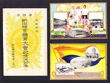 More details for japan three postcards postcard & folder athletics ball racket tennis cpa sport