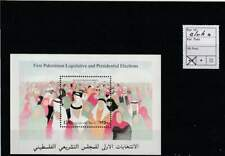 Palestina postfris 1996 MNH block 4 - Verkiezingen (S2393)