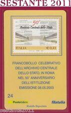 TESSERA FILATELICA FRANCOBOLLO ARCHIVIO CENTRALE DELLO STATO ROMA 2003 E24