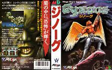Wings Of War GYNOUG Sega Megadrive Japan Replacement Box Art Sleeves Insert Case