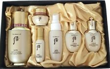 [Dabin Shop] The History of Whoo Bichup Jasaeng Essence Gift Set Skin Anti-aging