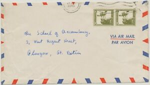 """PALESTINE 1946, definitives 20 M. (pair) on very fine airmail cover to """"GLASGOW"""""""
