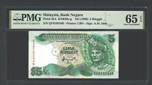 Malaysia 5 Ringgit ND(1998) P35A  Gem Uncirculated Graded 65