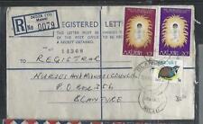 MALAWI COVER (P1211B) 1977 RLE+ CHRISTMAS 10T+20T+3T BIRD DEDZA TO BLANTYRE
