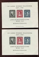 2 Neudruck-Blöcke 100 Jahre Wiener Staatsoper  1869-1969     8/9/14