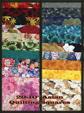 """Asian Quilting Fabric: 20~10"""" X 10"""" Squares - All Different"""