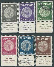 1949 ISRAELE USATO ANTICHE MONETE CON APPENDICE - T5-8