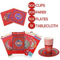 Ramadan Kareem Tableware Sets Eid Mubarak Muslim 10x Plates 50x Cups 20x Napkins