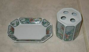 Exquisite Ceramic Soap Dish & Toothbrush Holder w/Floral Design-Mint Condition