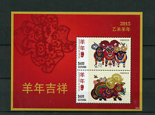 Guyana 2015 MNH Year of Goat 2v S/S Chinese Lunar New Year Zodiac Stamps
