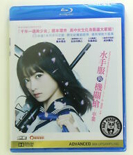 Sailor Suit And Machine Gun: Graduation Region A Blu-ray English Sub Japanese