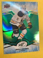 2018-19 Upper Deck Ice Green Parallel #32 Jack Eichel Buffalo Sabres Veteran
