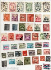 PAKISTAN 100 DIFFERENT MINT & USED STAMPS OLD & THEMATIC STAMPS