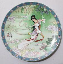 "1989 Imperial Jingdezhen Porcelain ""Lady White"" Collector Plate"