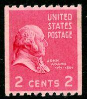 USA 1939 Adams Horizontal Coil Scott #850 MNH I984 ⭐⭐⭐⭐⭐⭐