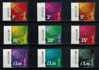 GB QEII 1994 POSTAGE DUE TO PAY SET OF 9 VALUES 1p - £5 SG D102 - D110 MNH