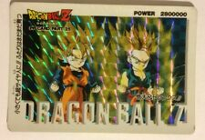 Dragon Ball Z PP Card Prism 1084