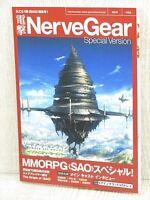 SWORD ART ONLINE Art Booklet NerveGear Art Fanbook Ltd Book *