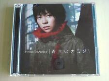 Hitomi Takahashi - Aozora no Namida (with DVD)
