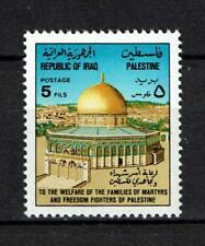 Irak MiNr. 912 postfrisch - Felsendom, Jerusalem (W)