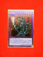 GP16-JP007 YU-GI-OH JAPANESE GOLD RARE CARD HOLO CARTE DARK PALADIN MINT