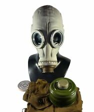 Soviet russian military Gas mask GP-5. Grey rubber Full set. RARE Size - LARGE