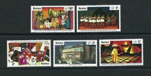 Kenya 1979, Kenya National Theatre sg151/5 MNH