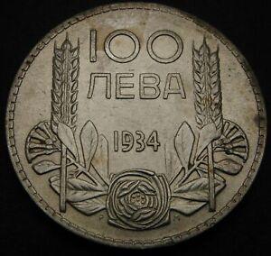 BULGARIA 100 Leva 1934 - Silver - Boris III. - VF/XF - 1506