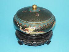 ASIAN BRASS BOWL STAND & LID ENAMEL CHINESE DRAGON DESIGN JINGFA CHINA