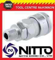 """NITTO FEMALE COUPLING AIR FITTING WITH 1/4"""" BSP MALE THREAD (20SM) – JAPAN MADE"""