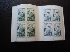 FRANCE - carnet croix-rouge 1966 n** MNH (Z15)