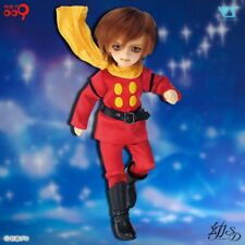 VOLKS Super Dollfie Yo Midi Boy Isao Nanjo Cyborg 009 Doll Figure