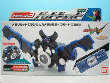 [FROM JAPAN]Memory gadget series Kamen Rider W Bat Shot Bandai