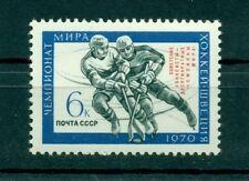 Russie - USSR 1970 - Michel n. 3746 - Coupe du monde de hockey