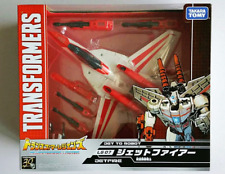 Japanese version of the classic IDW skyfire L level leader.toy box.