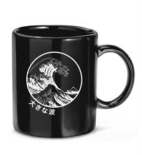 The Great Wave off Kanagawa Circle Design Aesthetic Japanese vintage Coffee Mug