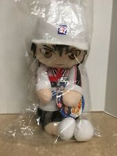 NEW The Prince of Tennis Plush Echizen Ryoma Doll Cosplay  Anime Bandai!