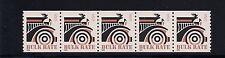 PNC Strip of 5, Scott #2905b Bulk Rate Auto, Plate # S333, Large Date, VF-XF, NH