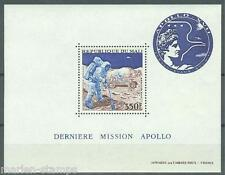 MALI SCOTT#C177 APOLLO XVI MOON LANDING PERFORATED DELUXE SOUVENIR SHEET MINT