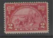 Scott #615 U.S.  1924 Fort Orange Issue 2 cent MINT