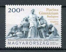 Hungary 2017 MNH Piarist Gymnasium 300th Anniv 1v Set Schools Education Stamps