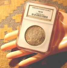 RARE CONDITION RUSSIAN ANTIQUE SILVER COIN ROUBLE 1848 NGC AU55 IMPERIAL RUSSIA