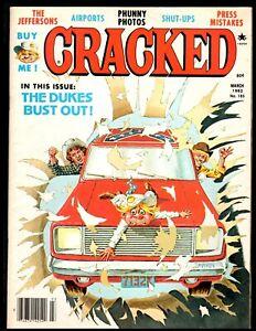 CRACKED MAGAZINE #185 VG  1982 MAJOR PUB. (FREE SHIPPING ON $15 ORDER)