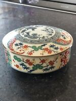 Chinese Box Imari Palette Transfer Ware Porcelain Lidded Pot Signed Jewelry