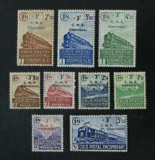 CKStamps: France Stamps Collection Mint NH OG