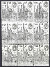 London 1980 Exhibition Architecture stamp in block of 9 UNMOUNTED MINT/MNH