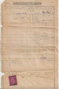 18??-TURKEY-DOCUMENT WITH FISCAL-REVENUE  STAMPS  -RARE-4