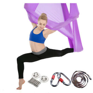 Deluxe 5m/Set Yoga Swing Aerial Yoga Hammock kit with Daisy Chains Carabiners