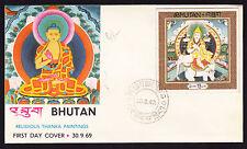 Bhutan RARO 1969 PRIMO GIORNO DI COPERTURA 1er IED SETA religioso Thanka dipinti TIMBRO